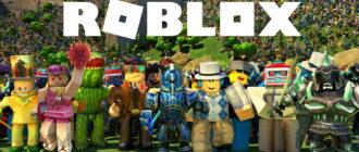 Как зарегистрироваться в игре Roblox